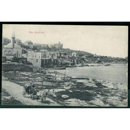 Liban - RAZ BEYROUTH