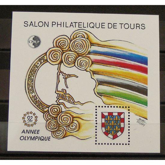 France, Feuillet C.N.E.P. n°15  N** Cote 100€