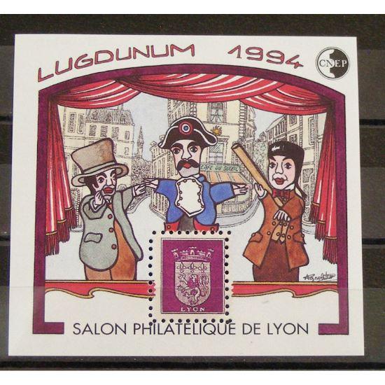 France, Feuillet C.N.E.P. n°18  N** Cote 26€