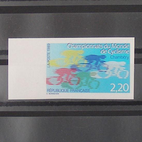 FRANCE n°2590 Non dentelé N** Cote 42€