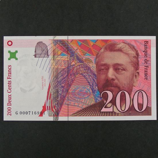 200 Francs Eiffel 1995, SUP