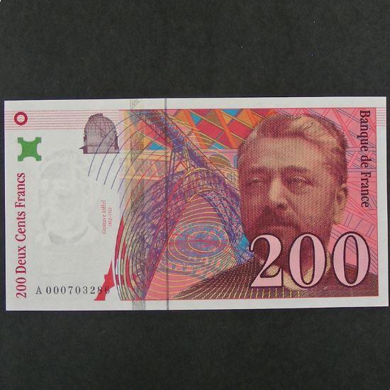 200 Francs Eiffel 1995, SUP+