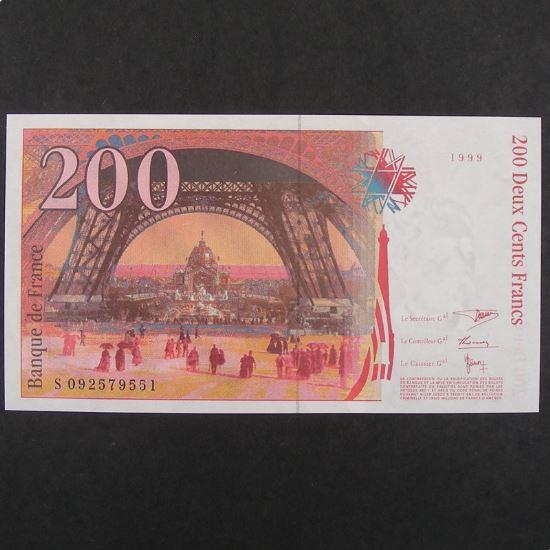 200 Francs Eiffel 1996, Neuf