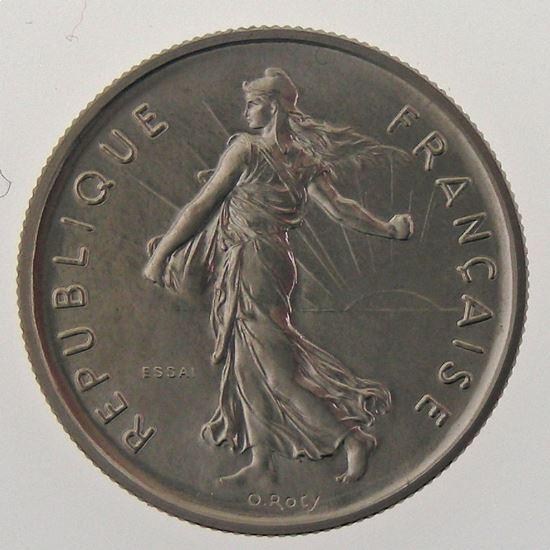 France, 5 Francs 1970 Essai Cupro-Nickel, SPL/FDC, KM# 926a.1