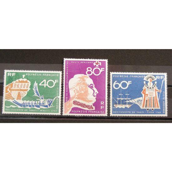 Polynésie Française, Poste Aérienne n°22-24 N** Cote 37.20€