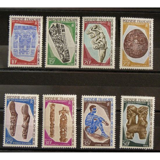 Polynésie Française, Poste Aérienne n°52-59 N** Cote 78€