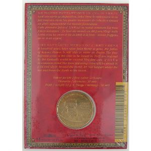 1/4 Euro 2005 Jules Verne, KM# 1402