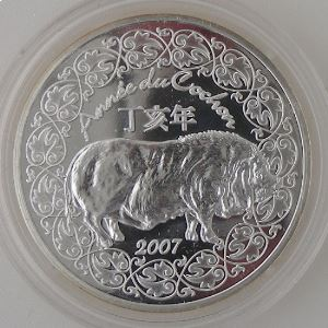 1/4 Euro 2007 BU, Année du Cochon, Gad: EU 236