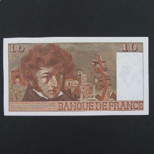 10 Francs Berlioz 1.7.1976, SPL
