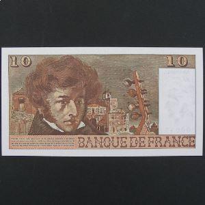 10 Francs Berlioz 2.1.1976, Neuf, A.265 Petit numéro