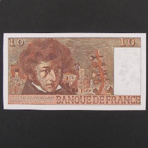 10 Francs Berlioz 2.3.1978 , Pr.Neuf