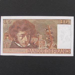 10 Francs Berlioz 6.7.1978, SPL tache
