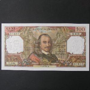 100 Francs Corneille 4-5-1972, SUP +
