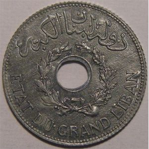 Photo numismatique Monnaies Etrangères Liban 1 Piastre