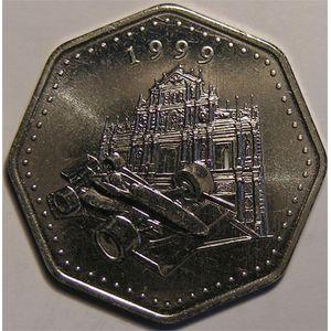 Photo numismatique Monnaies Etrang�res Macao 2 Patacas