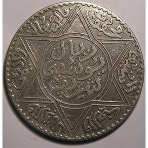 Photo numismatique Monnaies Etrang�res Maroc Moulay Yussef I 1330-1346  (1912-1927)