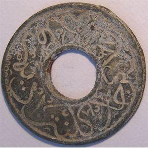 Photo numismatique Monnaies Etrang�res Malaisie Kelantan