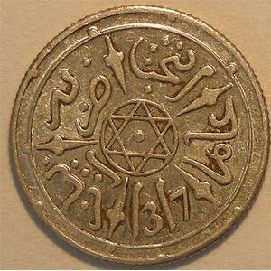 Photo numismatique Monnaies Etrang�res Maroc Abd�l Aziz 1311-1326  (1894-1908)