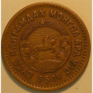Photo numismatique Monnaies Etrang�res Mongolie 2 Mongo