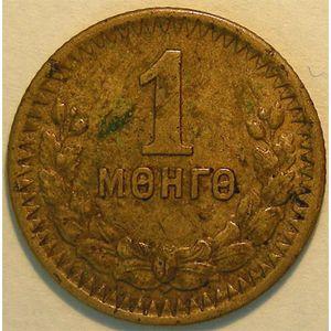 Photo numismatique Monnaies Etrang�res Mongolie 1 Mongo