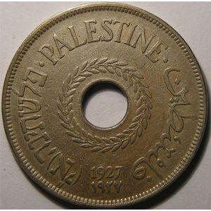 Photo numismatique Monnaies Etrang�res Palestine 20 Mils