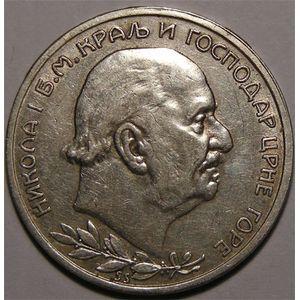 Photo numismatique Monnaies Etrang�res Montenegro 2 Perpera