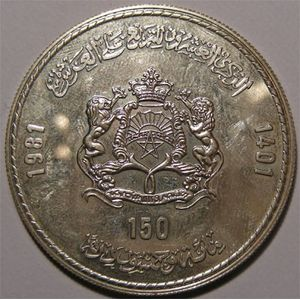 Photo numismatique Monnaies Etrang�res Maroc Hassan II 1380-1418 (1961-1999)