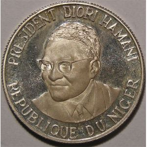 Photo numismatique Monnaies Etrangères Niger 500 Francs