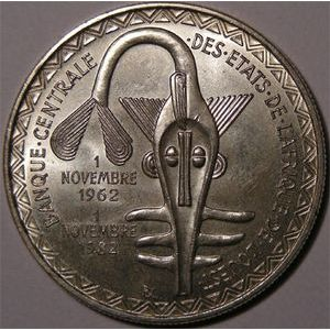 Photo numismatique Monnaies Etrangères Afrique de l'Ouest 5000 Francs