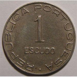 Photo numismatique Monnaies Etrang�res Mozambique 1 Escudo