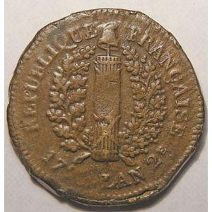 Photo numismatique Monnaies La Révolution Siège de Mayence 5 Sols