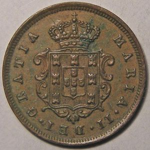 Photo numismatique Monnaies Etrang�res Mozambique 2 R�al