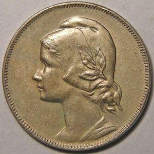 Photo numismatique Monnaies Etrang�res Portugal 4 Centavos