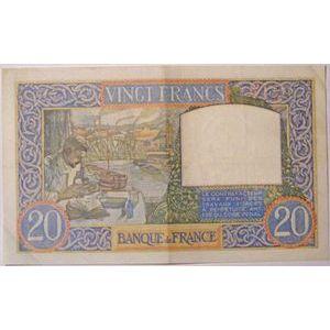 Photo numismatique Billets Billets France 20 Francs Science et Travail