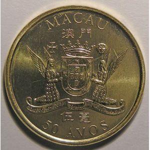 Photo numismatique Monnaies Etrang�res Macao 50 Avos