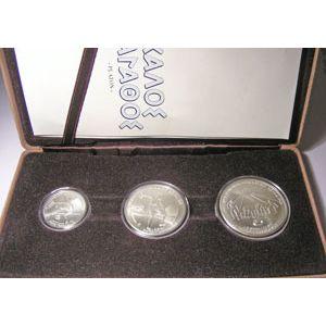 Photo numismatique Monnaies Etrangères Grèce 850 Drachmes