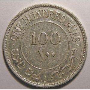 Photo numismatique Monnaies Etrang�res Palestine 100 Mils