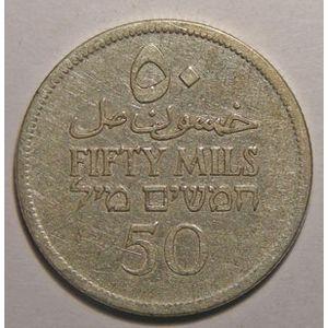 Photo numismatique Monnaies Etrang�res Palestine 50 Mils