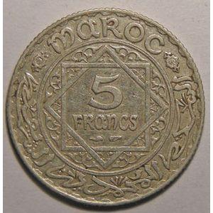 Photo numismatique Monnaies Etrang�res Maroc 5 Francs