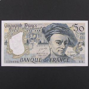 50 Francs Quentin de la Tour 1977, Pr.Neuf
