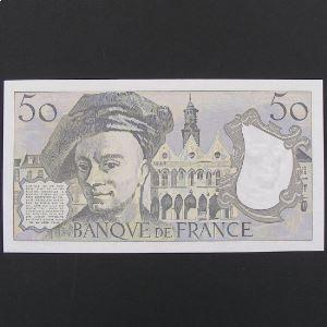 50 Francs Quentin de la Tour 1978 , SPL