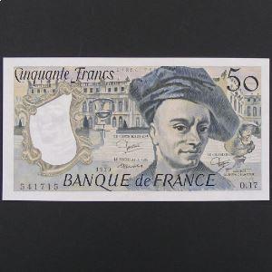 50 Francs Quentin de la Tour 1979, SPL
