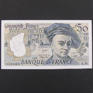 50 Francs Quentin de la Tour 1982, SPL
