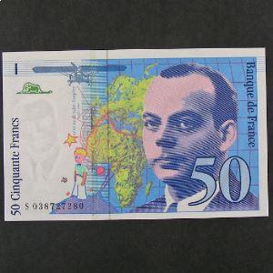 50 Francs Saint-Exupéry 1997, Pr.Neuf