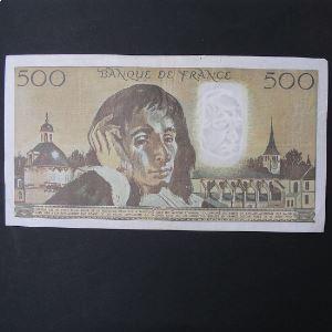 500 Francs Pascal 3.4.1980, TTB