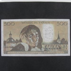 500 Francs Pascal 4.6.1981, TTB+
