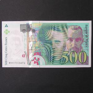 500 Francs Pierre et Marie Curie 1994, p.Neuf