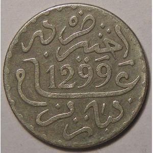 Photo numismatique Monnaies Etrang�res Maroc Hassan I 1290-1311  (1873-1894)