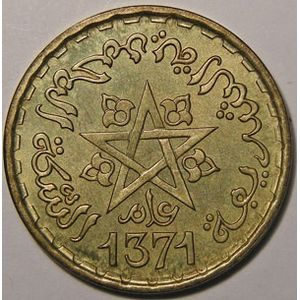 Photo numismatique Monnaies Etrang�res Maroc 20 Francs
