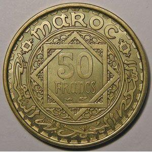 Photo numismatique Monnaies Etrangères Maroc 50 Francs